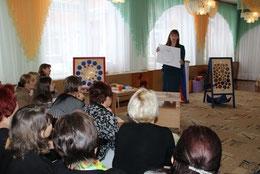 С интересом слушали участники семинара объяснения педагога-психолога